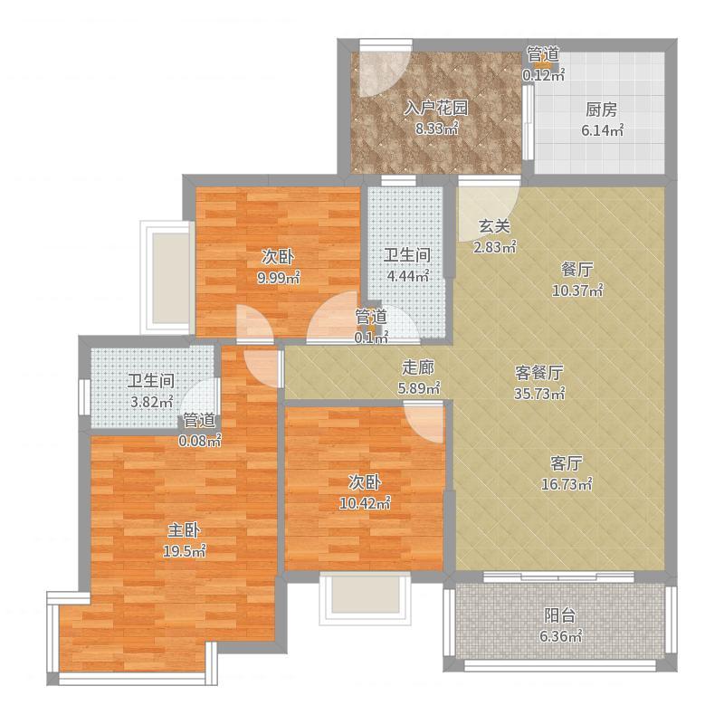朝南维港半岛3室2厅2卫1厨131.00㎡户型图