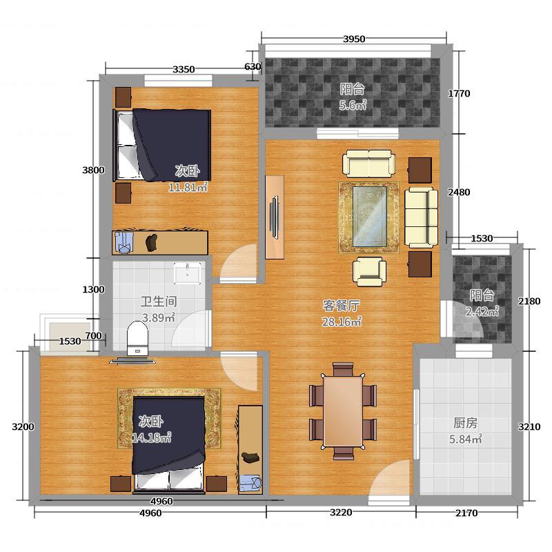 建和世家2室2厅1卫1厨90.00㎡户型图