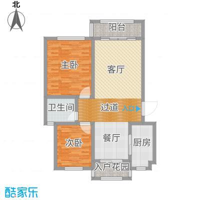 安徽淮南恒大阳光半岛5号楼115平方