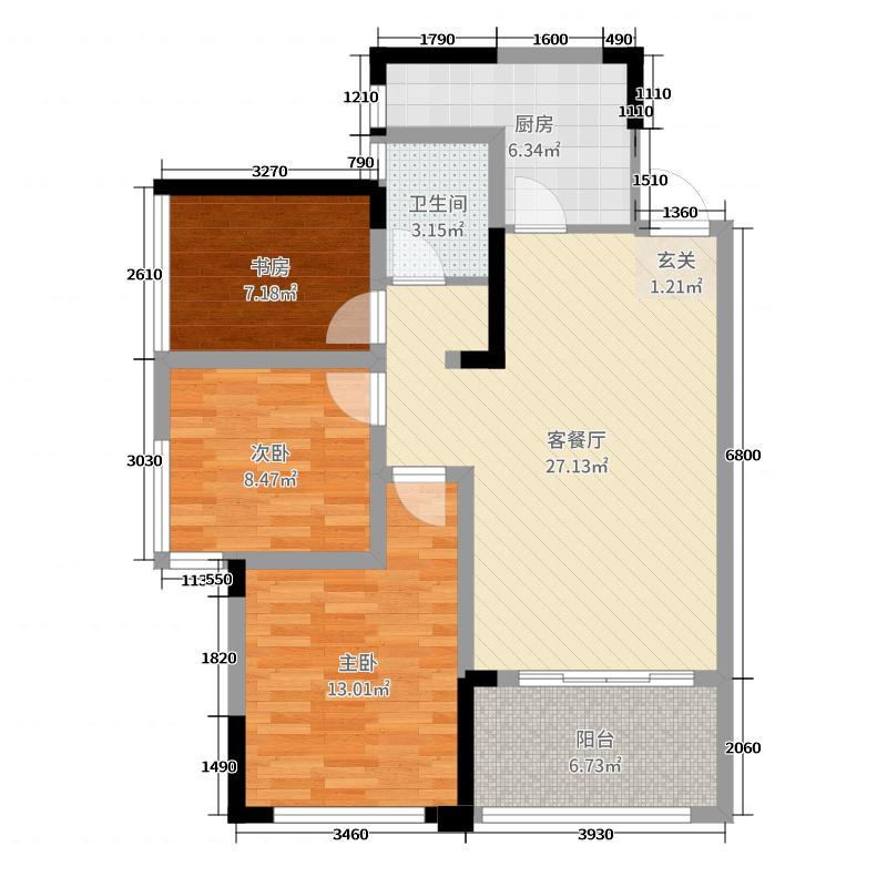 升禾宽世界3室2厅1卫1厨90.00㎡户型图