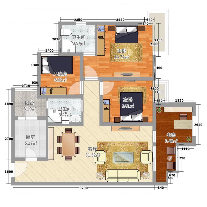 璧山恒大绿岛新城4室1厅2卫1厨120.00㎡户型图