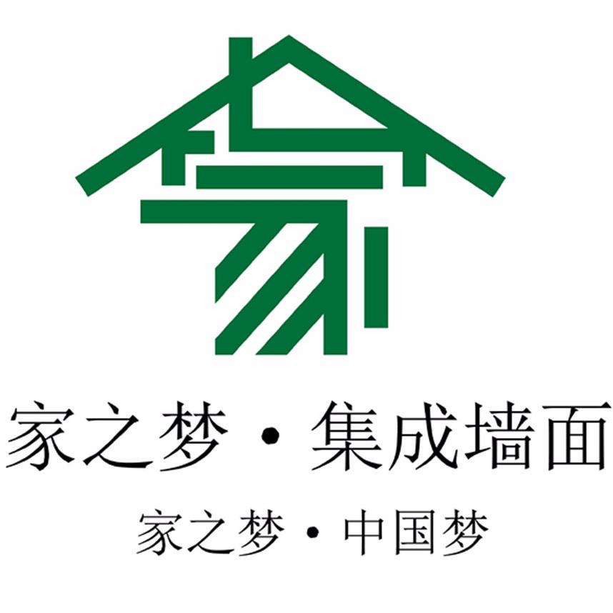 欧尚logo矢量图