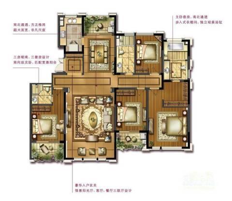 建发珑庭4室1厅3卫1厨209.00㎡户型图