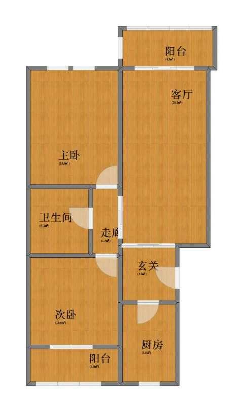 三和温泉小区2室1厅1卫1厨70.00㎡户型图
