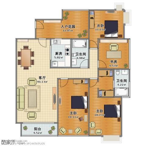 保利花园二期4室1厅1卫2厨130.00㎡户型图