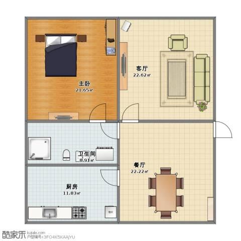 南州花园1室2厅1卫1厨87.20㎡户型图