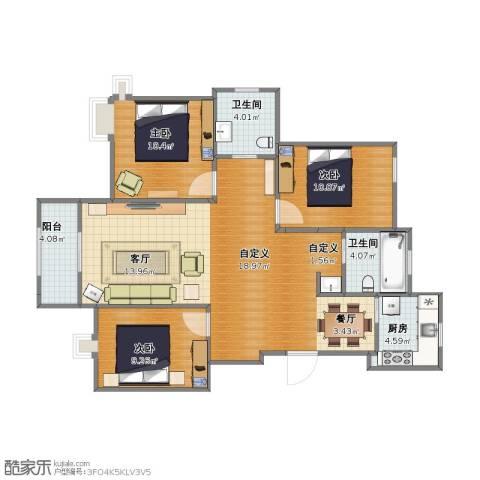 莘香雅苑3室2厅1卫2厨84.40㎡户型图