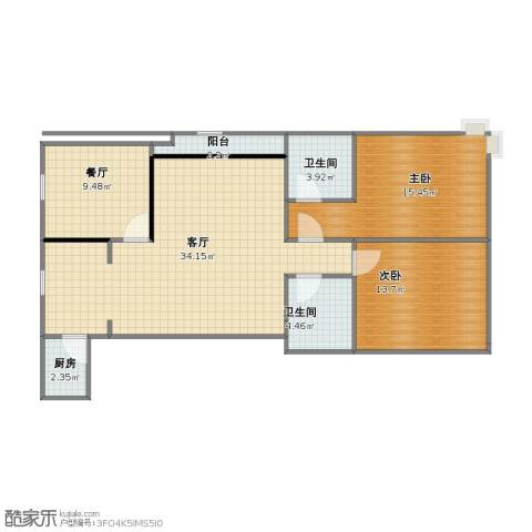 格林常青藤2室2厅1卫2厨86.00㎡户型图