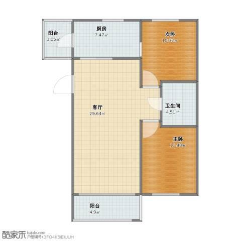 多恩居住岛2室1厅1卫1厨71.30㎡户型图