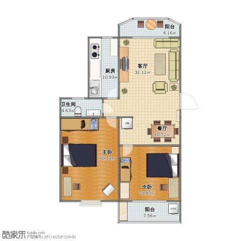 沣景园2室2厅1卫1厨123.10㎡户型图