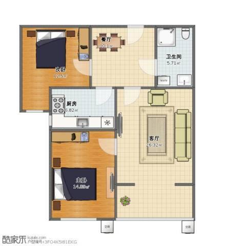 小城雅筑2室2厅1卫1厨76.30㎡户型图