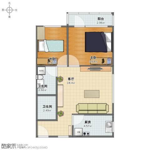 华威西里2室1厅1卫2厨47.40㎡户型图