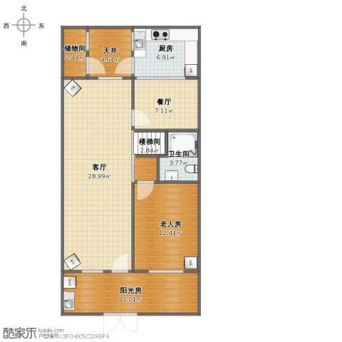 木梳路小区1室2厅1卫1厨81.10㎡户型图