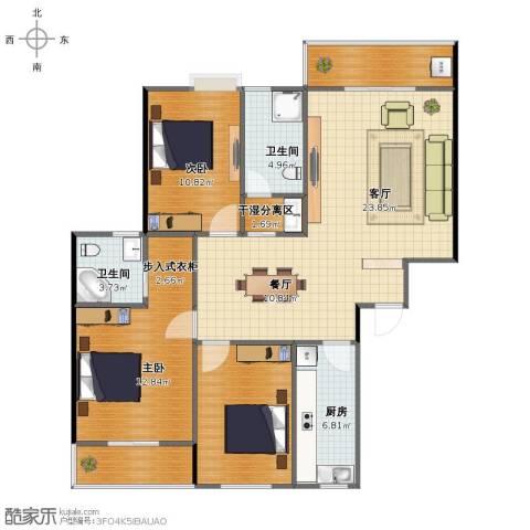 长泰花园2室2厅1卫2厨108.00㎡户型图