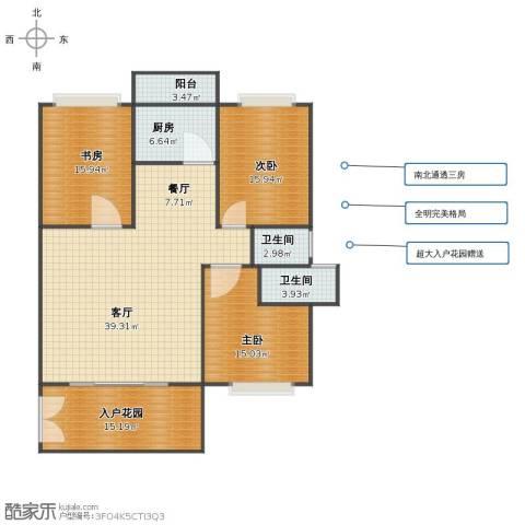 亿力乐园(亿力音乐花园二期)3室2厅1卫2厨137.00㎡户型图