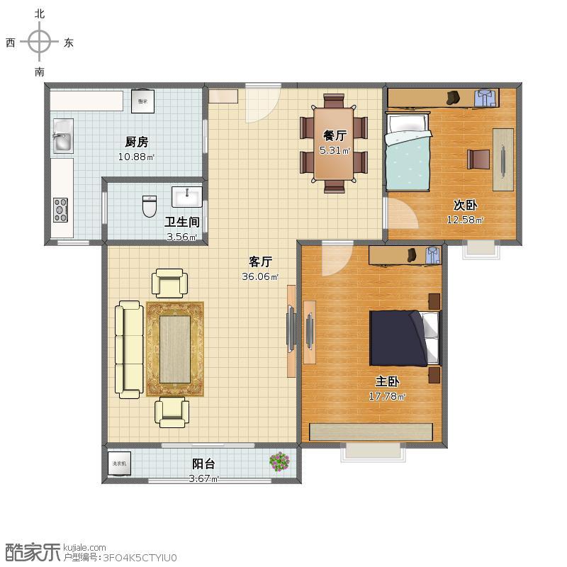 两室两厅新