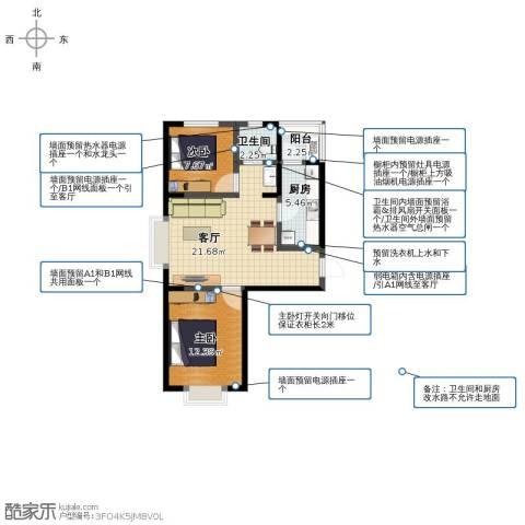 渤海天易园2室1厅1卫1厨62.00㎡户型图