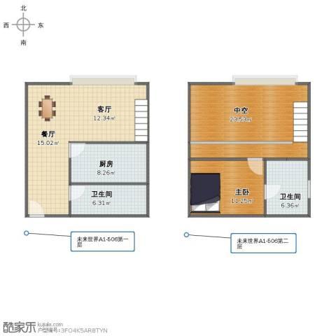 未来世界花园1室2厅1卫2厨92.00㎡户型图