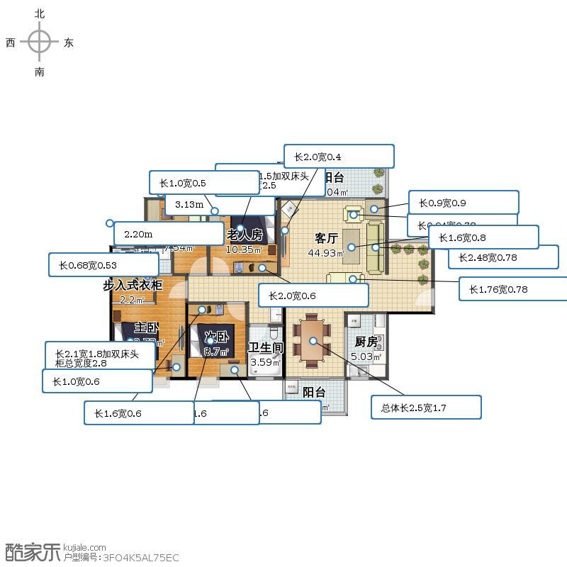 凤凰新城06栋B户型户型图方案2