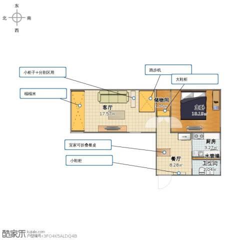 麦子店居住区1室2厅1卫1厨46.00㎡户型图