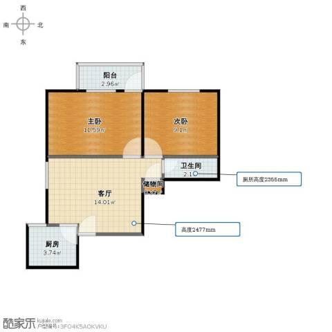 西直门南小街2室1厅1卫1厨50.00㎡户型图