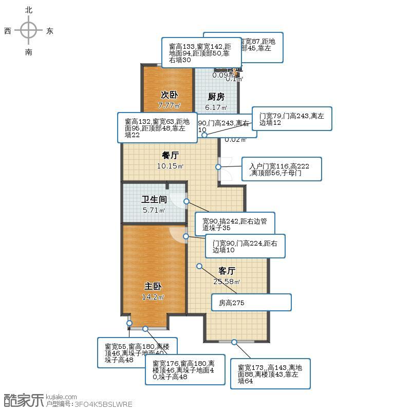 世华龙樾一楼户型图