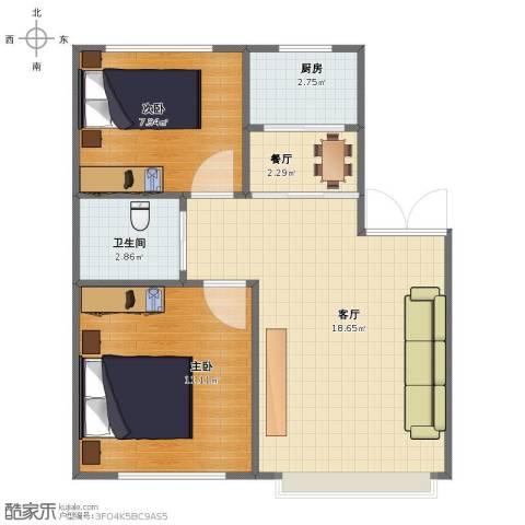 沈铁雅居2室2厅1卫1厨51.00㎡户型图