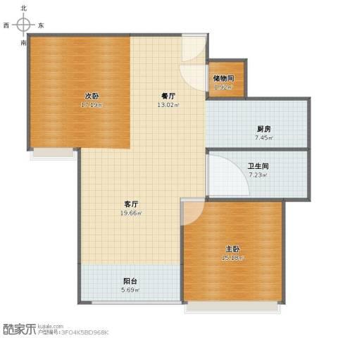 友创健康城2室2厅1卫1厨94.00㎡户型图