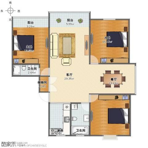欧洲豪庭2室2厅1卫2厨122.00㎡户型图
