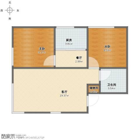 郡原小石城2室2厅1卫1厨54.00㎡户型图