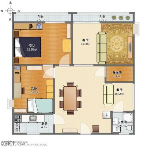 鹏润家园2室2厅1卫1厨88.00㎡户型图