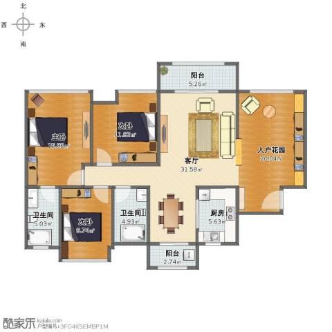东城四季3室1厅1卫2厨127.12㎡户型图