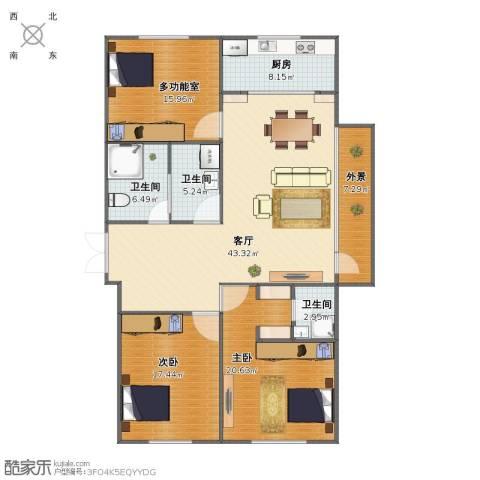 如一坊中央公园2室1厅1卫3厨139.00㎡户型图