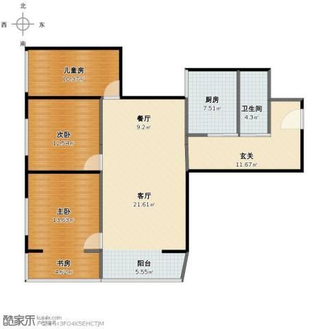 星辰花园4室2厅1卫1厨113.00㎡户型图
