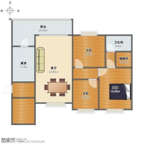 恒大名都3室1厅1卫1厨97.00㎡户型图