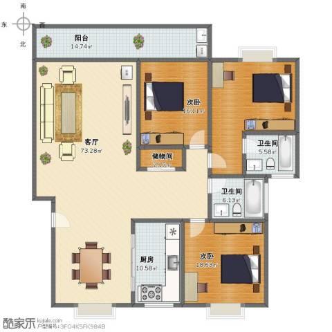 华林花园2室1厅1卫2厨190.00㎡户型图