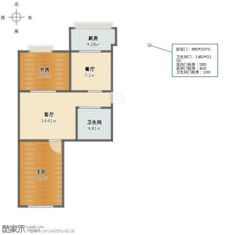 兰花小区2室2厅1卫1厨59.00㎡户型图