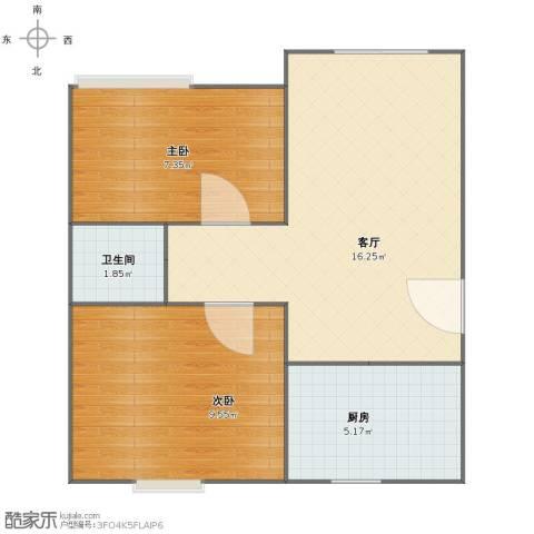 冠达・满庭芳2室1厅1卫1厨42.00㎡户型图