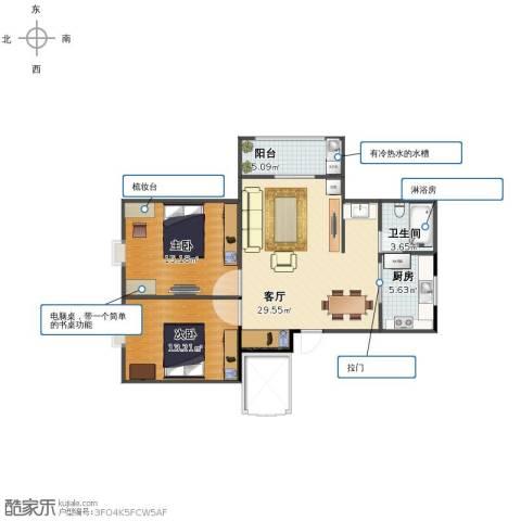 盛世虹桥2室1厅1卫1厨80.00㎡户型图
