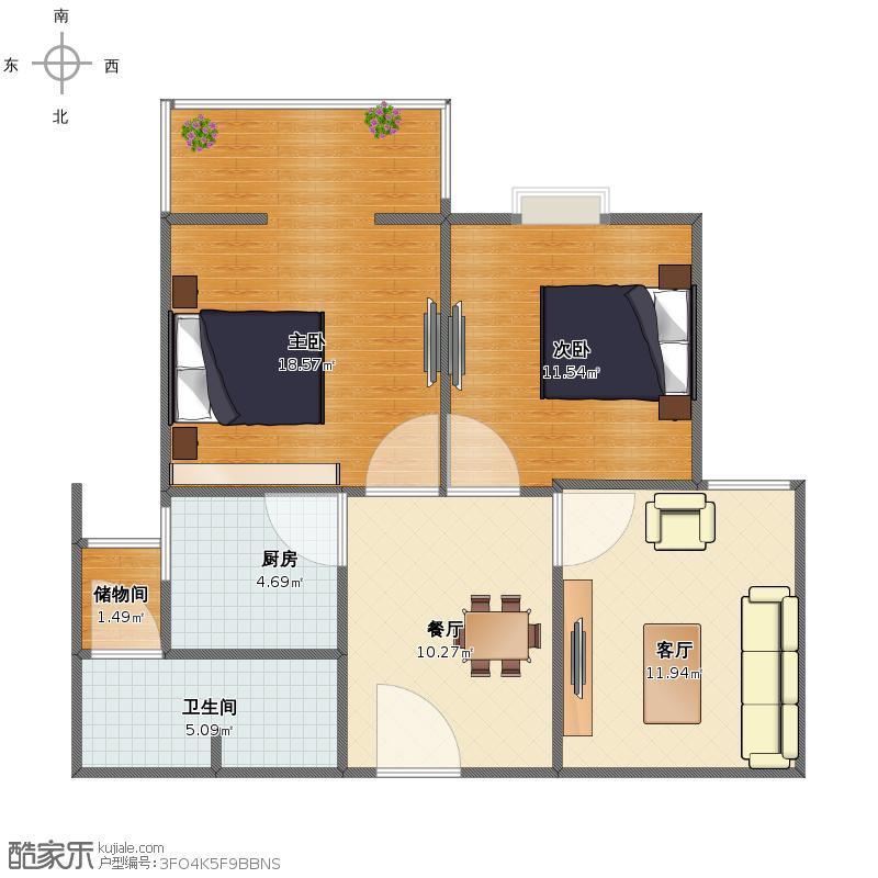 郑州永丰新城-南户两室一厅