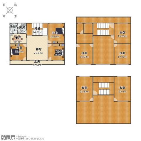 北栅商住楼8室2厅1卫1厨444.00㎡户型图