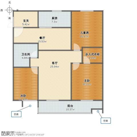 中环国际城3室2厅1卫1厨131.00㎡户型图