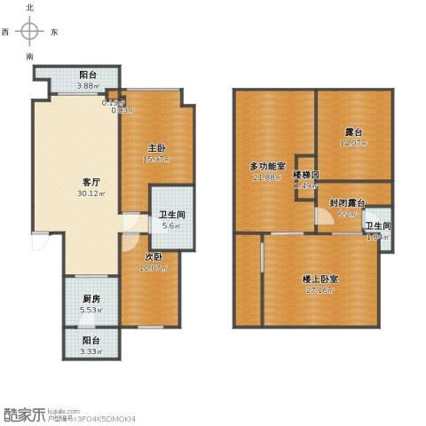 中庚香海小镇2室1厅1卫2厨163.00㎡户型图