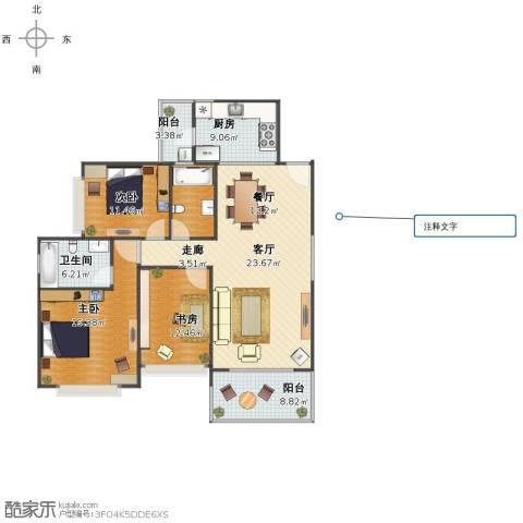 杨凌恒大城3室2厅1卫1厨128.00㎡户型图