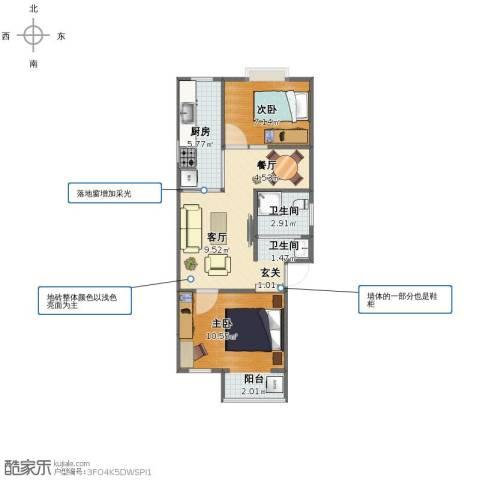 美然绿色家园2室2厅1卫2厨51.00㎡户型图