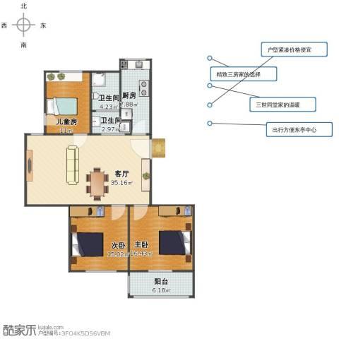 映月苑3室1厅1卫2厨109.00㎡户型图