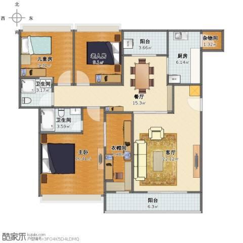 雅庭国际广场3室2厅1卫2厨116.00㎡户型图