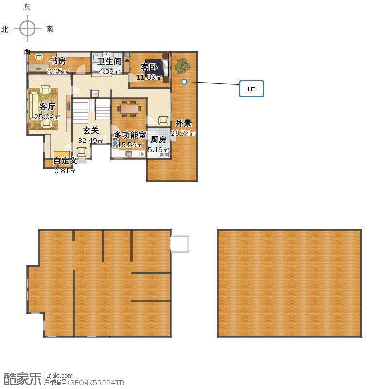 设计中的的家2