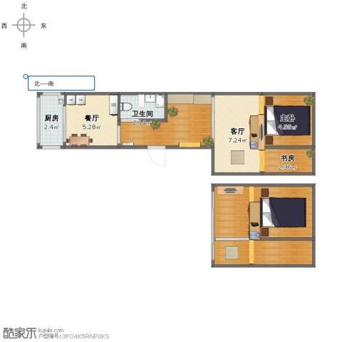 北坦小区2室2厅1卫1厨54.00㎡户型图