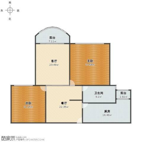 新梅共和城2室2厅1卫1厨140.00㎡户型图
